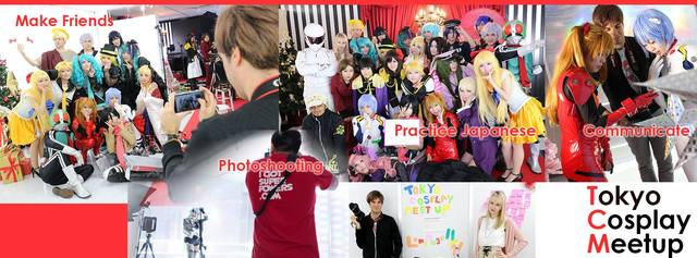 【4/1】コスプレ好きも初心者も、みんな集まれ!秋葉原でコスプレ交流会 『Tokyo Cosplay Meetup』